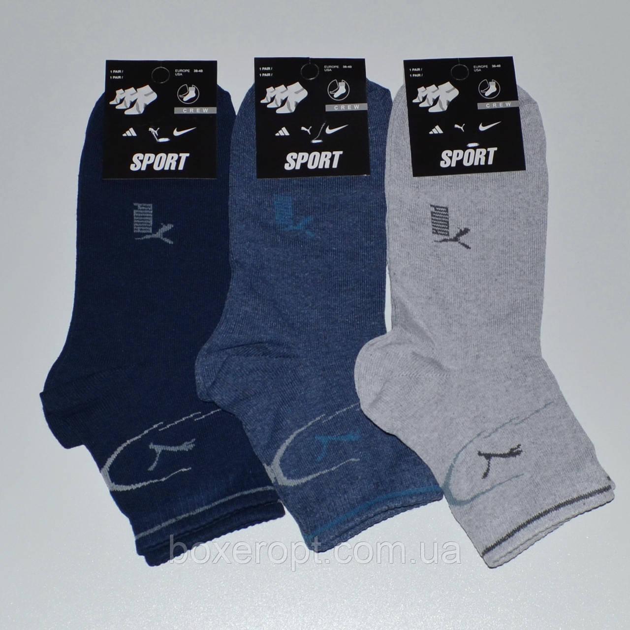 62fcc2347730 Мужские носки Puma - 8.00 грн. пара (ассорти), цена 96 грн. упаковка ...