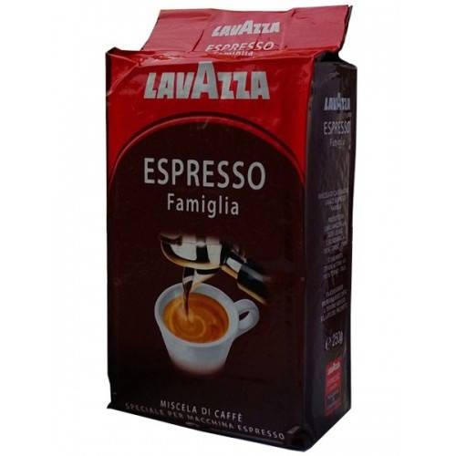 Кофе молотый из Италии Lavazza Espresso famiglia  250 гр, кава мелена Лавацца