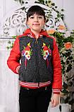 Куртка демисезонная для девочки. , фото 2