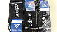 Носки чёрные спортивные высокие ADIDAS.