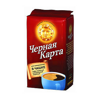 Кофе Черная Карта для заваривания в чашке 250 г молотый