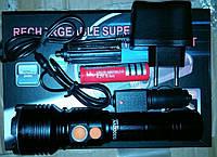 Фонарь Police Zoom HL-529 50000W, на магните, фото 1