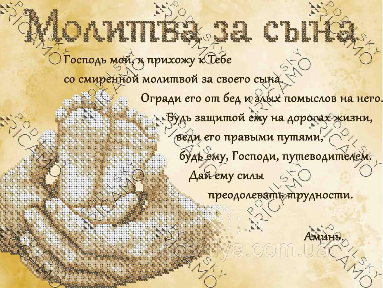 схема о. русский