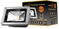 Светодиодный прожектор 10W SMD LEDSTAR ECO