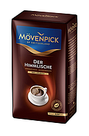 Кофе Movenpick Der Himmlische молотый