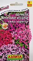 """Обриета """"Фруктовое ассорти смесь"""" ТМ """"Аэлита"""" 0.05г"""