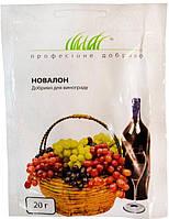 """Удобрение для винограда """"Новалон"""" ТМ """"Hem Zaden"""" 20г"""