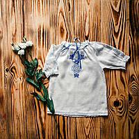 Платье для крещения девочки ХП 11 с