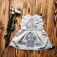 Платье украинское для крещения ХП 06