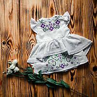 Платье крестильное ХП 05