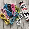 Цветные кабеля USB REMAX  для iPhone 7, фото 2