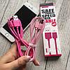 Цветные кабеля USB REMAX  для iPhone , фото 2