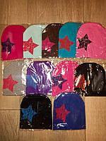 Детская модная шапка со звездой