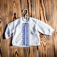 Костюм для крещения ребенка ХК 09