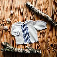 Костюм мальчику для крещения ХК 05