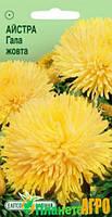 """Семена цветов Астра китайская ГАЛА желтая, однолетнее 10 шт, """" Елітсортнасіння"""",  Украина"""