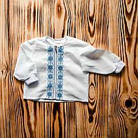 Костюм с вышивкой мальчику для крещения ХК 01