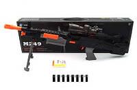 Автомат на водяных пулях з дартсом M06-1+