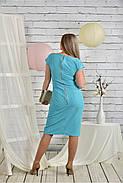 Женское приталенное платье с молнией 0451 цвет голубой размер 42-74 / батальное, фото 4