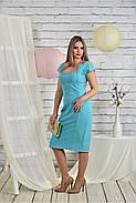 Женское приталенное платье с молнией 0451 цвет голубой размер 42-74 / батальное, фото 2