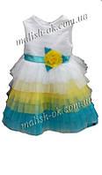 Платье бальное (585) (Украина)