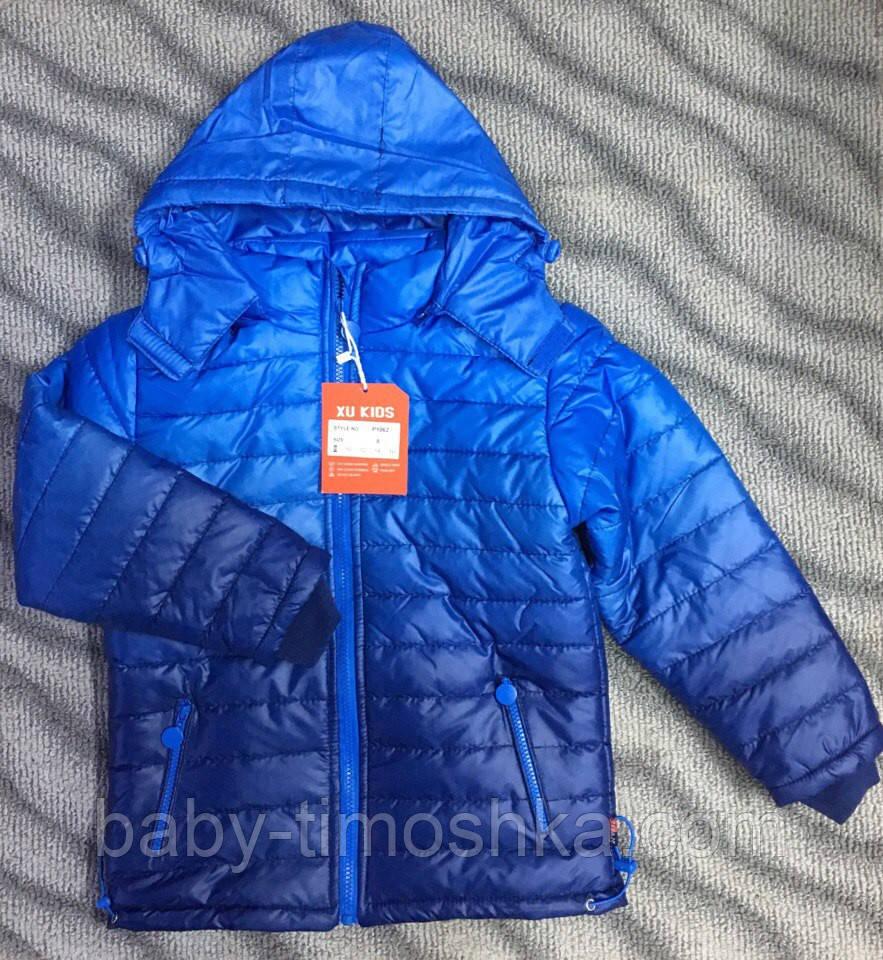 Куртка для мальчиков 10-12 лет