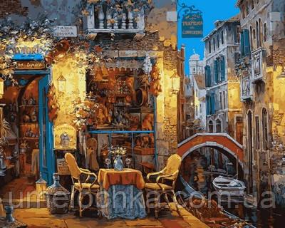 Раскрашивание по номерам Турбо Венецианское кафе Худ Виктор Швайко (VP642) 40 х 50 см