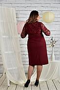 Женское вечернее платье 0450 цвет бордо размер 42-74 / батальное, фото 4
