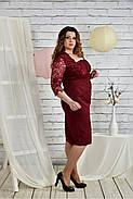 Женское вечернее платье 0450 цвет бордо размер 42-74 / батальное, фото 3