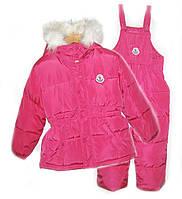 Детский зимний комбинезон с курткой для девочки Монклер