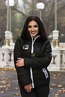 Спортивная куртка женская, цвета