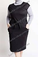 Стильный женский сарафан с пояском черного цвета 41316