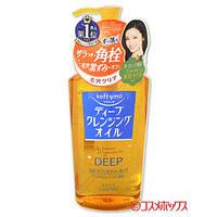 Японские гидрофильные масла Kose Softymo