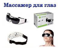 HealthyEyes магнитно-акупунктурный массажер для глаз!Хит