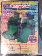 Майки сидения передние MILEX велюр зелено- черные