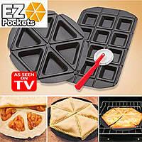 Форма для выпечки EZ Pockets, металлическая форма для домашней выпечки, формы для выпекания, порционная форма