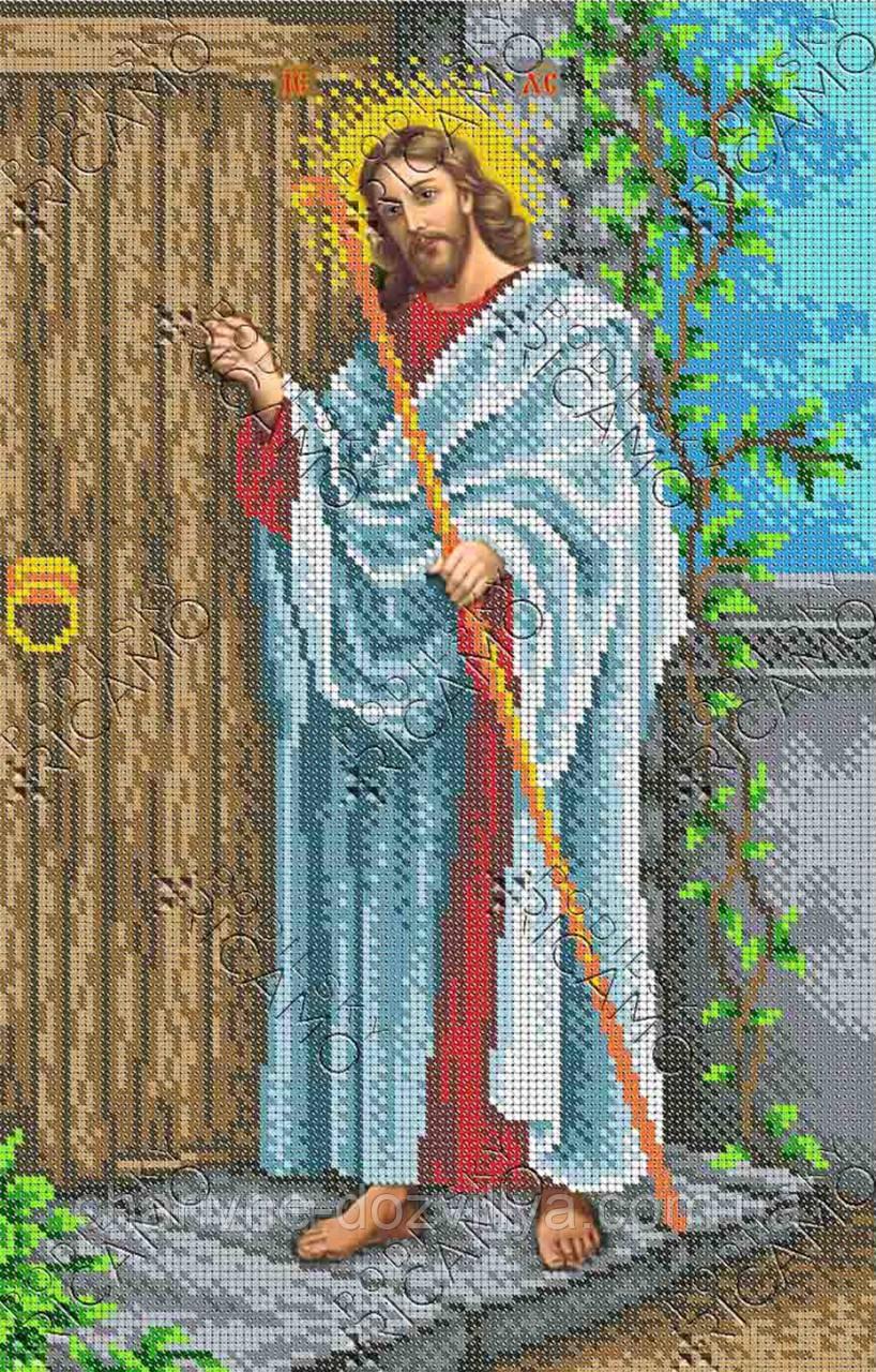 богородица державная схема крестом