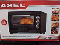 Электрическая духовка ASEL  AF - 0024  с грилем , объём 33 литра , Турция