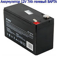 Аккумулятор 12V 7Ah гелевый BAPTA!!