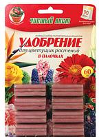 ЧИСТЫЙ ЛИСТ УДОБРЕНИЕ В ПАЛОЧКАХ 60ШТ ДЛЯ ЦВЕТУЩИХ РАСТЕНИЙ купить оптом в Одессе от производителя 7 км