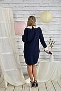 Женское строгое классическое платье 0446 цвет синий размер 42-74 / батальное, фото 4