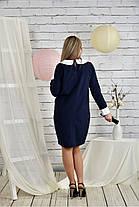 Женское строгое классическое платье 0446 цвет синий размер 42-74 / батальное, фото 3