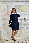 Женское строгое классическое платье 0446 цвет синий размер 42-74 / батальное, фото 2