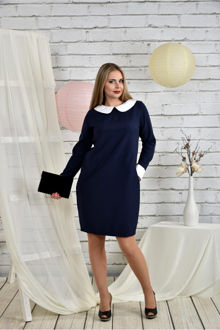 Женское строгое классическое платье 0446 цвет синий размер 42-74 / батальное