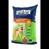 Клуб 4 Лапы корм для взрослых собак средних и крупных пород, 3 кг