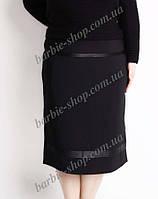 Классическая женская юбка большого размера 41186