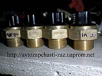 Датчики включения электровентилятора 66-3710 Таврия. Датчик включения вентилятора / термореле 66.3710 Славута