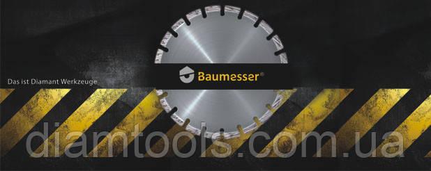 Про бренд Baumesser