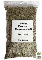 """Томат """"Лимонный гигант"""" ТМ """"Весна"""" 100г"""