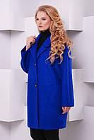 Короткое пальто больших размеров Лондон синее